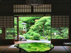 登録有形文化財 旧邸御室の庭鏡