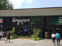 シンガポール旅行 No.3