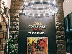 おひとりさまHotel stay☆2018年4月-7月PC2-7泊目 - マリオットホテルホッピング-東京滞在記