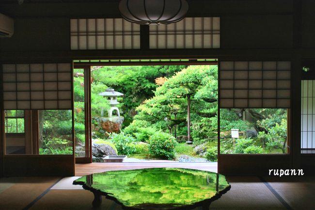 たまたまインターネットで、和室の座卓にお庭が映り込む画像を見て<br />個人宅が期間限定公開されてるという事で<br />久しぶりの京都へ