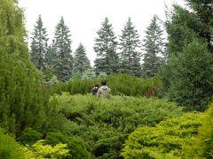 真鍋庭園 落ちついた色調がすばらしい