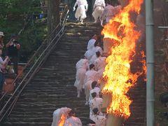 車中泊:南紀州(2)那智の火祭り~勝浦温泉公衆浴場