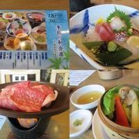 九州2018夏(3)別府亀の井ホテルの夕食・季節の和会席~関アジ、温泉蒸し、和牛陶板焼きに。。。。。
