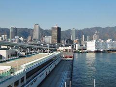 世界一周・船旅の寄港地 『神戸港』