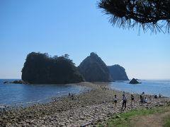 西伊豆・三四郎島のトンボロと、南伊豆・波勝崎モンキービーチ