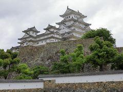愛車で行く日本一周の旅 1