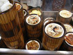 2008 GW 香港、マカオ、中国旅④ 広東省で食い倒れの巻