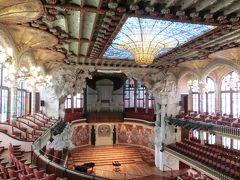 シニア夫婦のスペイン・ポルトガル周遊旅行(2)バルセロナその2・世界遺産を巡って街歩き