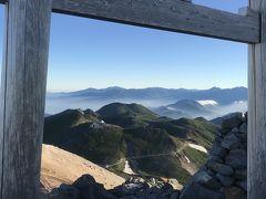 山登り:乗鞍岳(3026m)、御来光登山、当日は絶景。下山後は楽しみ温泉に。