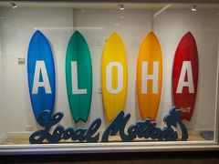 Hawaii3泊5日アラサー夫婦旅 1日目