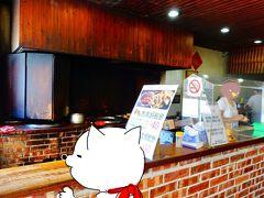 台湾でほっこり食べ道楽。