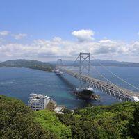愛車で行く日本一周の旅 2