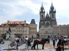 春のチェコとウィーンを巡る(チェコ編) 3 2日目① プラハ① 旧市街