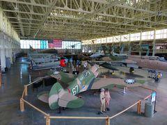 マウイ島・オアフ島の旅(4)太平洋航空博物館