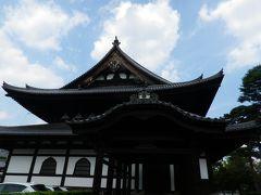京都2018相国寺・承天閣美術館