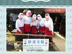 2018年7月 鳥羽別邸で過ごす女子旅♪~「はちまんかまど」で海女さんデビュー?(笑)~「石神さん」参拝~「しまかぜ」乗車~名古屋ヒルトンで九重部屋打ち上げパーティー~