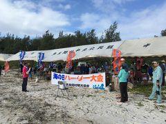 kuni隊長と行く3連休の多良間島で水納島チャレンジそして想定外の出来事が!(後編)