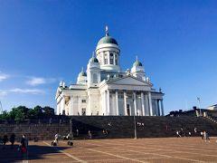 フィンランド6日間 1日目ヘルシンキ