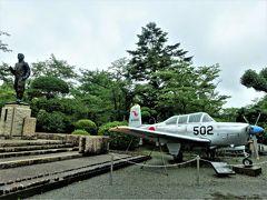 2泊3日 鹿児島旅行 ① =雨の中のドライブ・知覧編=