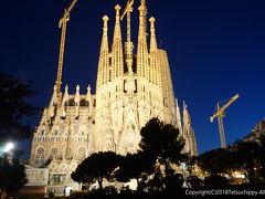 2018GW3泊4日でスペイン・バルセロナを満喫旅!
