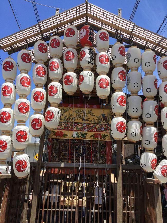 後祭は10基ある山鉾で飾る祭。暑くなる前の午前中に全部見てきました。改めて京都の歴史を感じた時間でした。