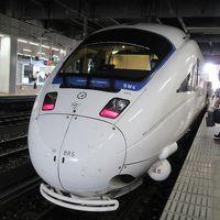 九州2018夏(7)特急ソニックお得にグリーン車の旅(別府〜博多)、念願の駅弁「かしわめし」もGet!
