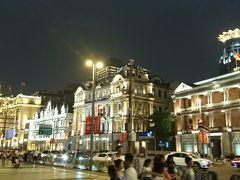 すご安っ! 札幌から中国東方航空で行く   初バルセローマwith上海