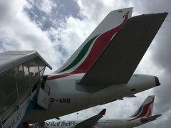 スリランカ7日間の旅・7・シナモンレッドコロンボ泊、そして帰国、次の旅へのプロローグ
