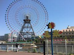 横浜~パシフィコ・コスモワールド・臨港パーク・シーバス・・・