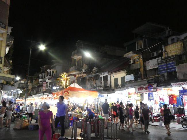 【2018年 ハノイ】 3日目‐2 ハノイの金曜の夜はナイトマーケット。スリーピングカーに乗ってサパへ行こう!