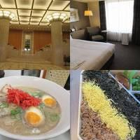 九州2018夏(8)ホテル日航福岡のラグジュアリールーム/博多ラーメン、かしわめし