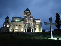 団塊夫婦5回目の世界一周絶景の旅―ジョージア編(3)丘の上の大聖堂が見下ろす古都・クタイシへ