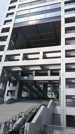 こだま号と青春18きっぷで行く東京日帰り旅 2018・07(後編 )