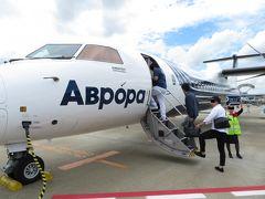 2018年シベリア・サハ共和国ヤクーツクへの旅(1)近くて遠い国へのアクセス:定刻通りの往路とウラジオストク空港散策&大幅遅延と初ロストバケージの帰路