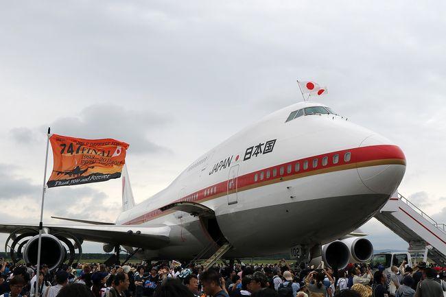 日本国政府専用機のB747-400は今年度で退役が決まっており、今年が基地祭に参加するのは最後と言うことで、一度は戦闘機との編隊飛行を見ておきたいと事で渡道を決定。<br /><br />でもハイシーズンとあってLCCも含め高い!<br />なので何十年ぶりかの「飛行機を使わない渡道」を決断、「北海道&東日本パス」とフェリーを利用して北海道へ到着、目的地の千歳基地に到着しました。<br /><br />北海道滞在18時間と言うことで短い時間でしたがそれなりに楽しん来た旅行の帰路編です。<br />