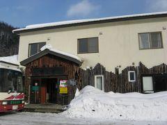2012年2月札幌旅行その4 ノースサファリサッポロと豊平峡温泉