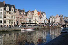 秋色のベルギーひとり旅(3)中世の輝きを残す古都《ゲント》☆Gent