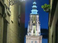 ポルトガル・スペインのローカルな町からローマへ     21 - 15 - 1   ウベダ  ⇒  マドリッド  ⇒  トレド
