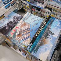 広島と軍港呉を訪ねて