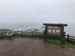 201807-01_夏の北海道1日目(日高~襟裳岬~釧路へドライブ) Hokkaido in summer (driving Hidaka-Erimo-Kushiro)