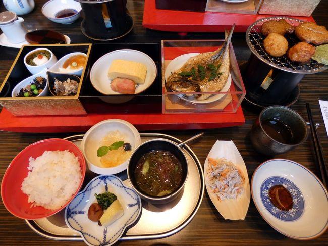 今回の旅行の目的は、エクシブ湯河原離宮にある和・洋・中華の三つのレストランを楽しむことです。<br /><br />そこで、唯一残った日本料理 湯河原 華暦を楽しもうと、朝食を頂くことにします。<br />