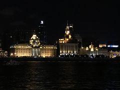 JALビジネスクラスで行く初めての上海③(終) 浦東新区、インターコンチネンタル上海浦東に宿泊