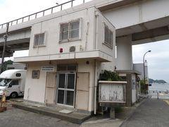 神奈川県横須賀警察署横須賀駅前警備出張所の標高表示