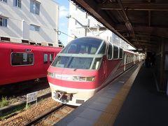 愛知・伊勢志摩の旅(1)新幹線のぞみと名鉄パノラマスーパーで犬山へ