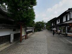 広島・愛媛・岡山 村上水軍と美観地区の旅