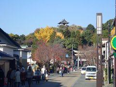 愛知・伊勢志摩の旅(2)歩いて見て食べて楽しい・犬山城下町