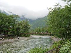 台風が近づく中、長野(奥蓼科~奥志賀~上高地)を巡るバスツアーに行ってきました。