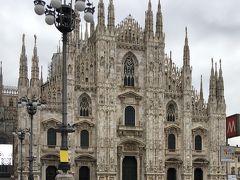 七十路夫婦のイタリア旅行8 ミラノ、スリ対策作業用チョッキと戸籍謄本