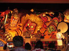 2018年大人の休日倶楽部の旅(青森県三沢市)その4「星野リゾート青森屋」みちのく祭りやでねぶたを見る。