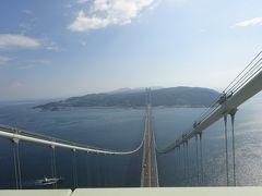 vol.4 船旅で徳島&明石海峡大橋の支柱登頂ツアー!